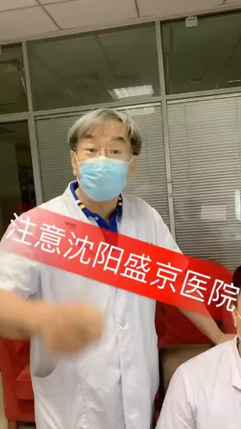 网友拍摄的一段医患纠纷的视频……