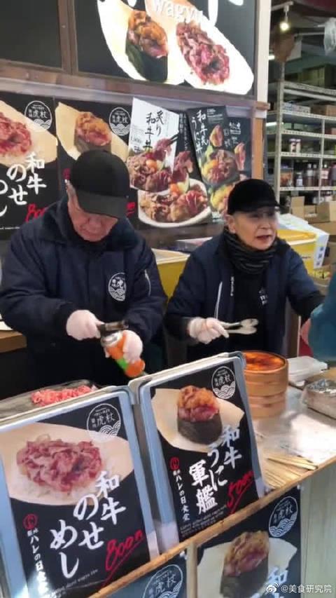日本这家夫妻店一辈子只做这一件事……
