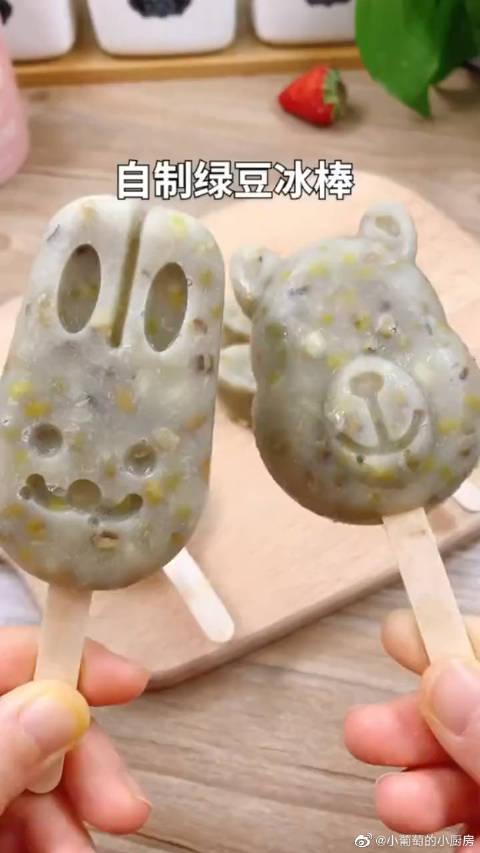 童年最爱的绿豆冰棒,简单两步就完成,健康无添加
