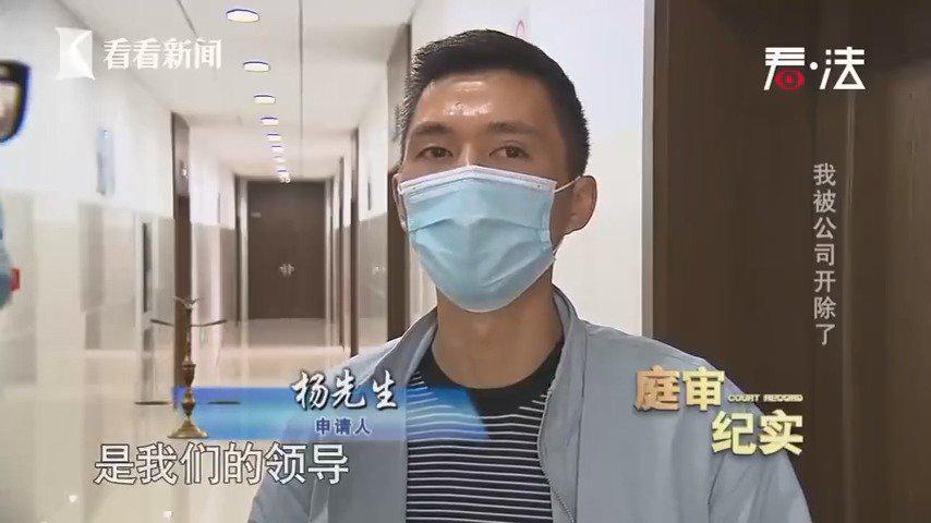 上海申通快递公司套路辞退员工, 侮辱了你的智商没?