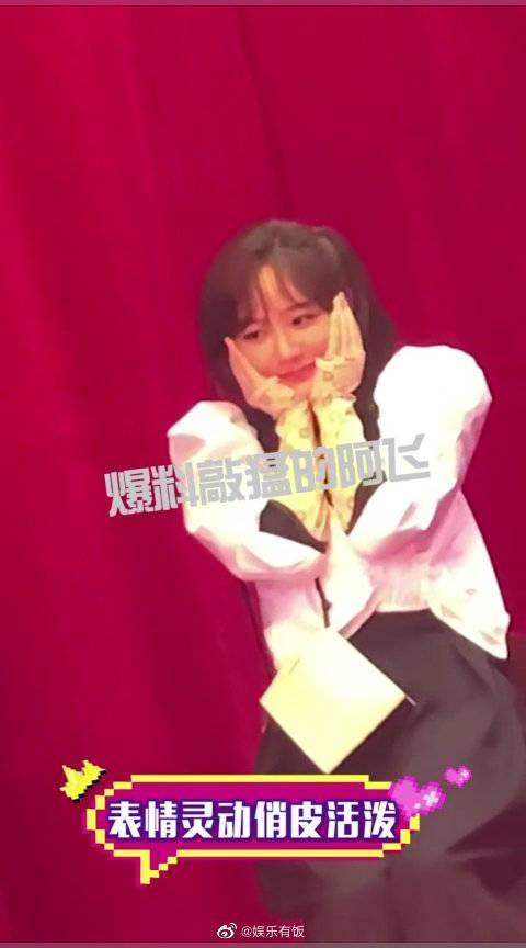 有八卦媒体曝光杨紫近日在北京拍摄广告的花絮……