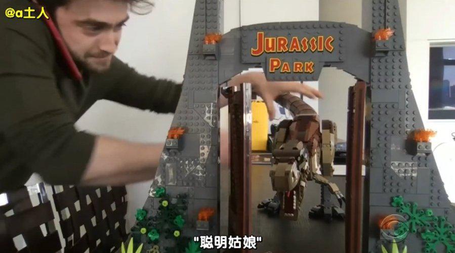 想起来一个《哈利·波特》与《侏罗纪公园》的神奇串联
