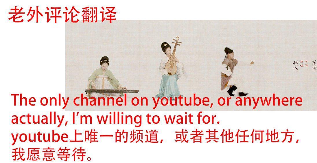 """古典乐器演奏《醉成都》,老外评论翻译""""中国传统服装如此优雅"""""""