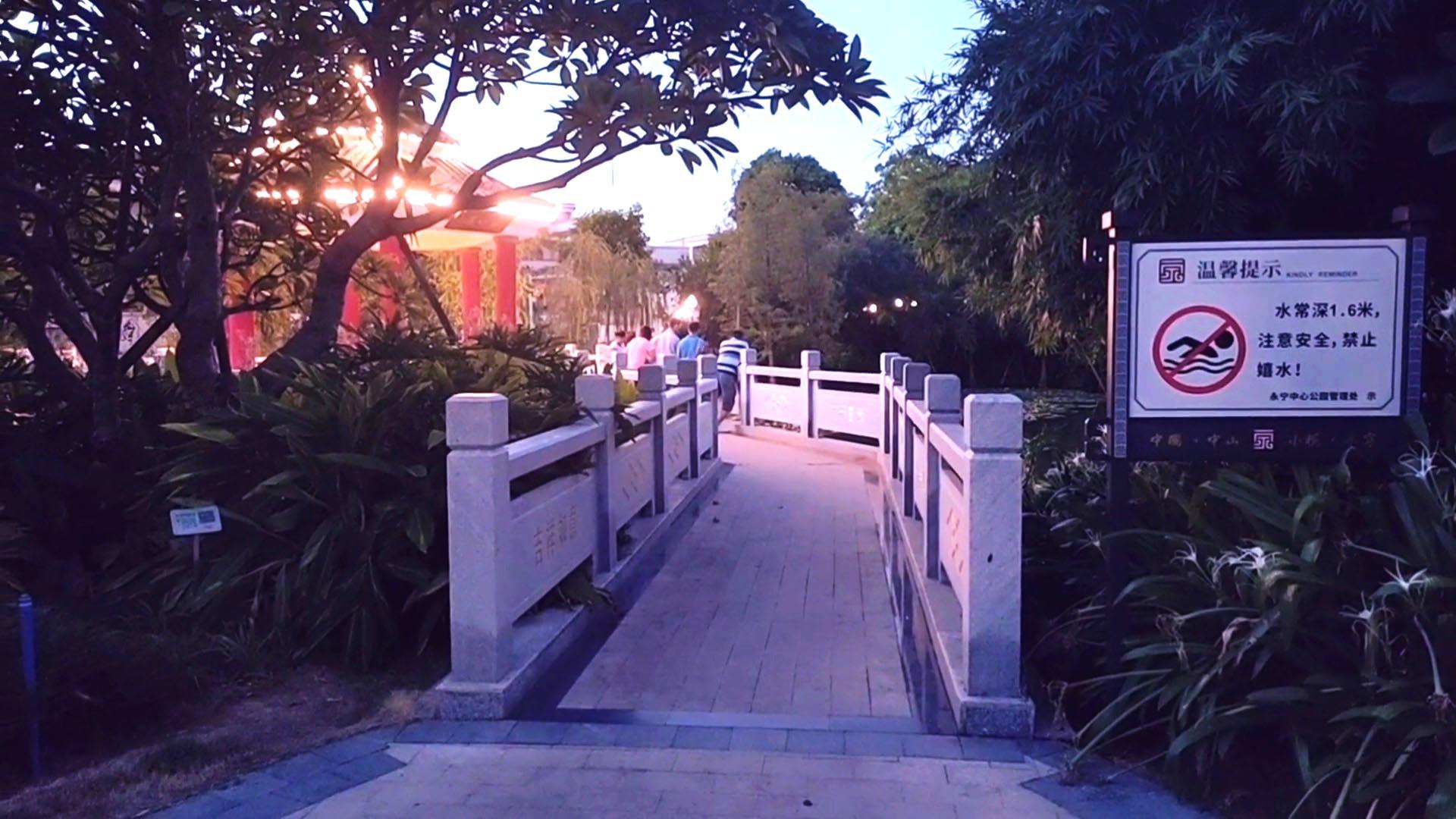 中山小榄永宁中心公园夕阳下特别让人陶醉