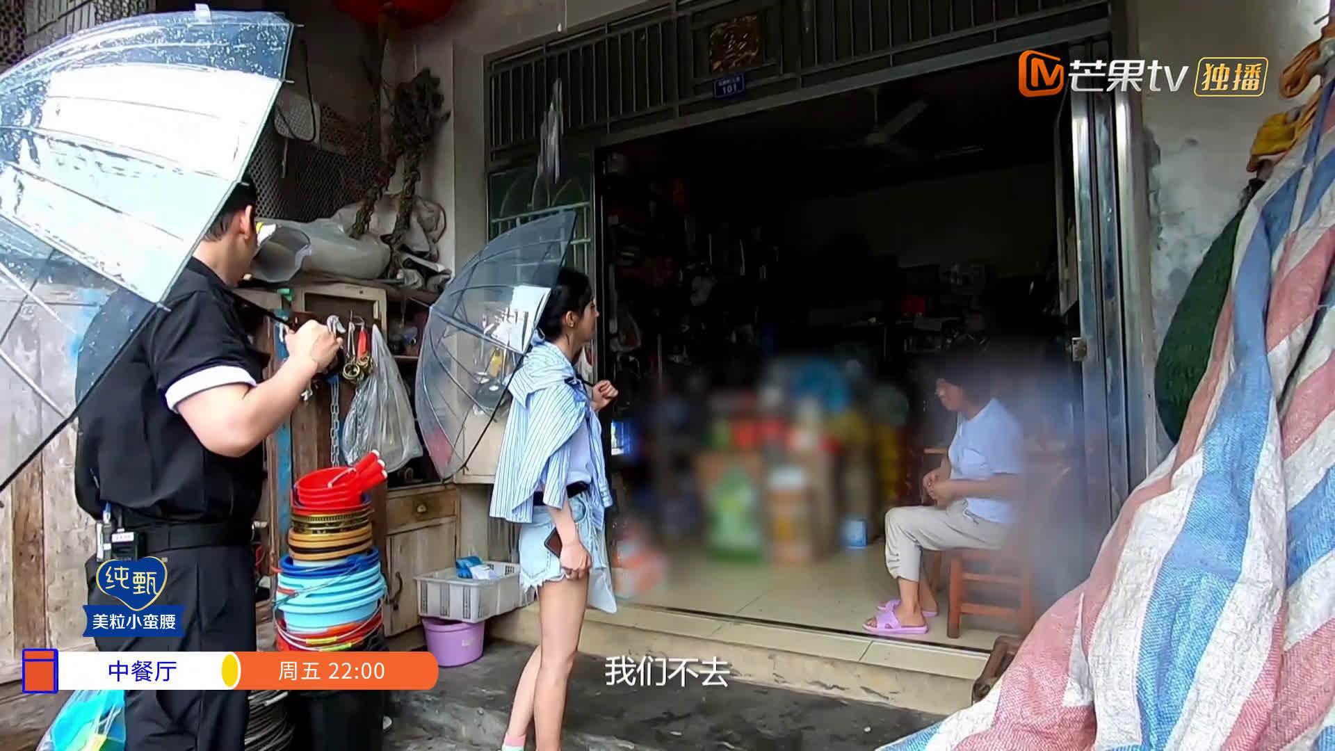 """赵丽颖《中餐厅》下期预: 赵丽颖事业危机""""揽客""""惨遭滑铁卢 邀"""
