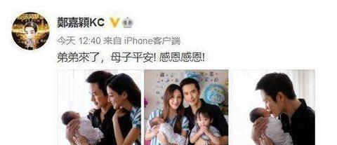 50岁郑嘉颖二胎儿子出生,一家四口温馨合影,网友纷纷表示羡慕