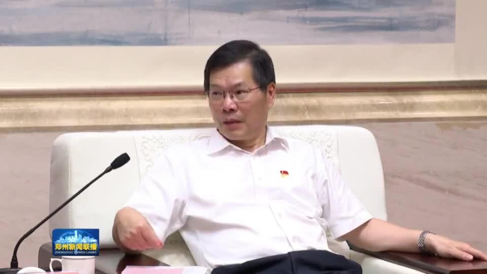 徐立毅会见中电海康集团客人