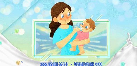 """许子言亲妈亮相,确认儿子的确是""""国产宝宝"""",分享孕期干货"""