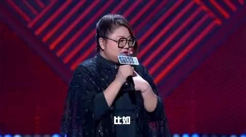 杨天真在《脱口秀大会》舞台现场劈叉!