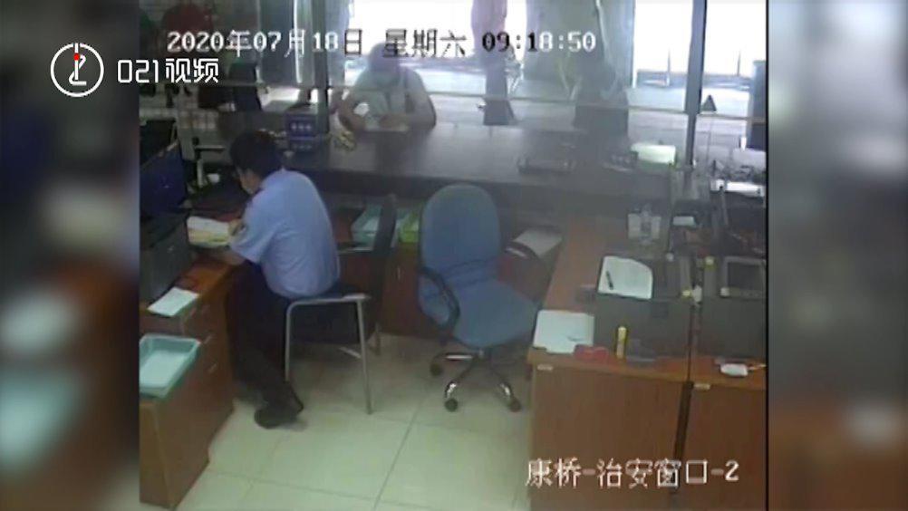 警惕网络诈骗!90后情侣和八旬老伯网恋骗走61万
