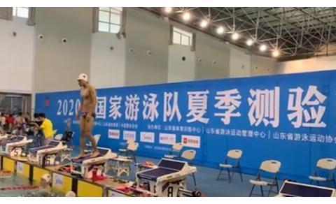 叶诗文夺测验赛冠军!孙杨接班人无悬念夺冠,性别大战刘湘第2