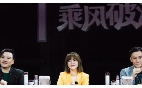 网曝《浪姐》成团名单,张雨绮被刷,蓝盈莹上榜,c位意想不到