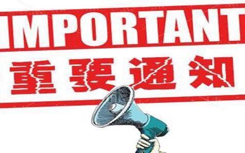 @惠州文旅企业 政府喊你来申请贴息扶持啦