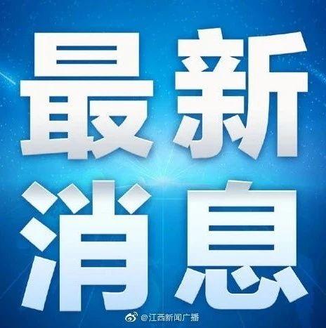 江西省教育考试院公布2020年普通高校招生录取时间表!