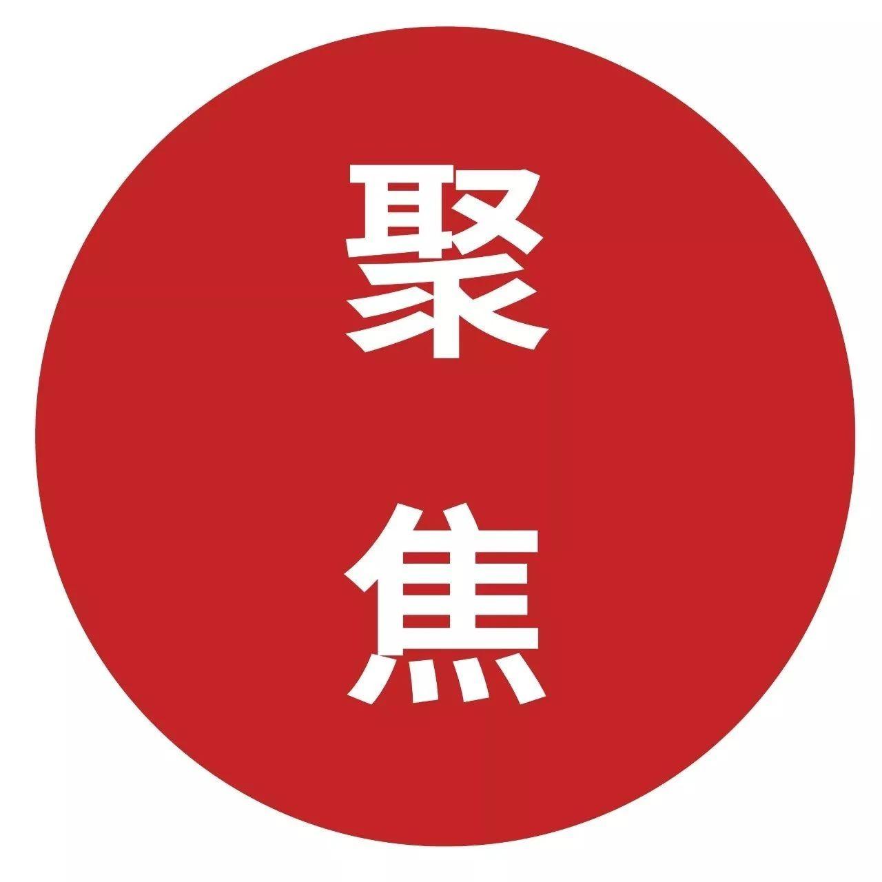 央行上海总部:下半年持续做好P2P网贷等互联网金融风险监测处置