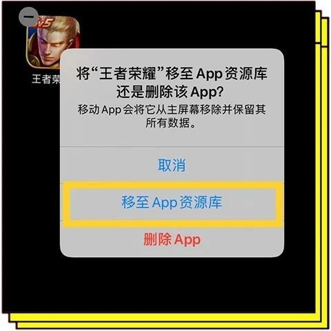 """苹果发布 iOS 14 Beta 4 ,新增 """" 游戏模式 """" !"""