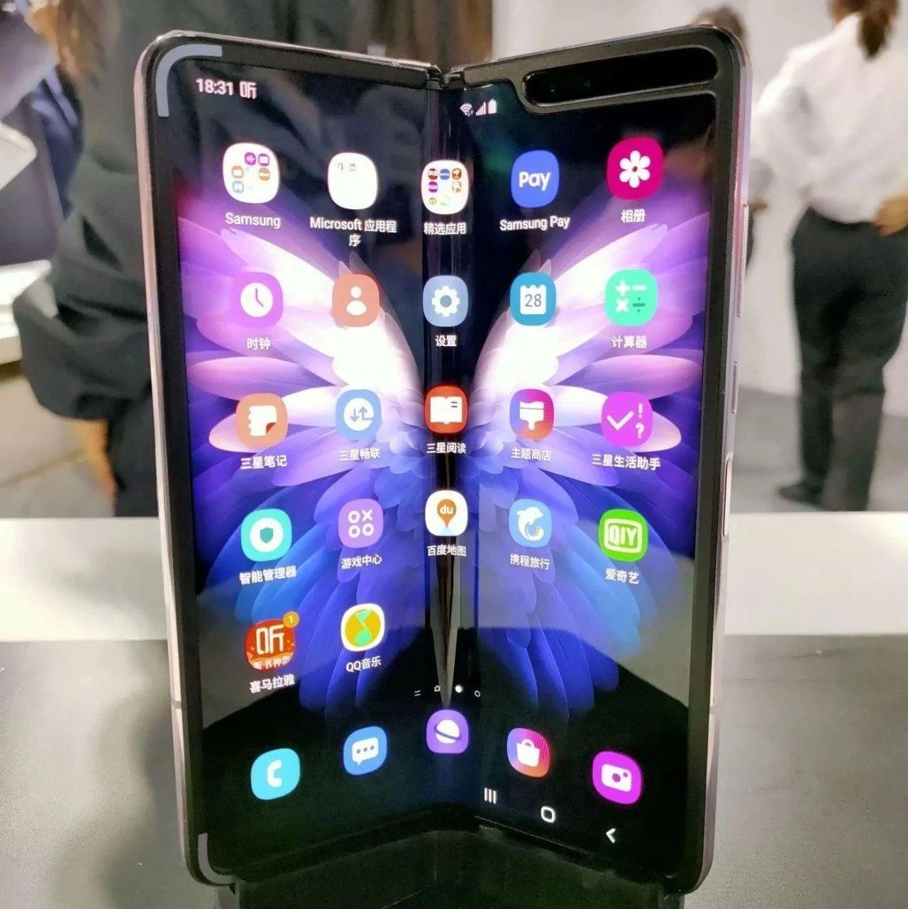 折叠屏热度大减,手机形态创新陷入僵局