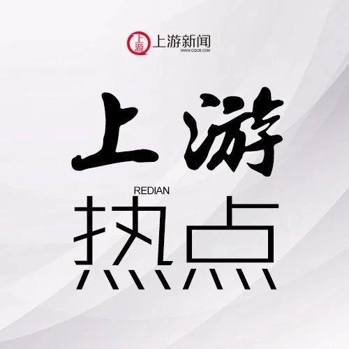 桂林失业补助金每月35元,工作人员:有多大能力做多大事