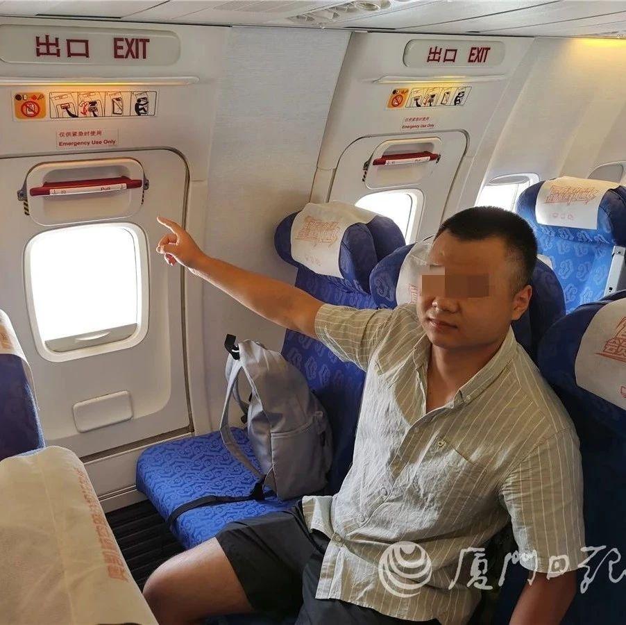 大学生来福建旅游,飞机刚落地就被拘留!原因竟是......