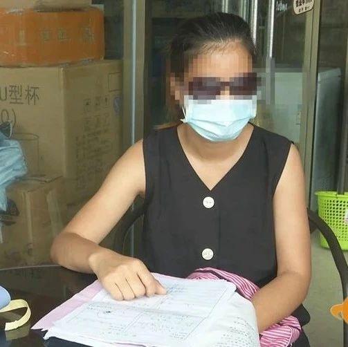 东莞女工离职后发现眼睛受伤,是否算工伤?离职原因太意外…