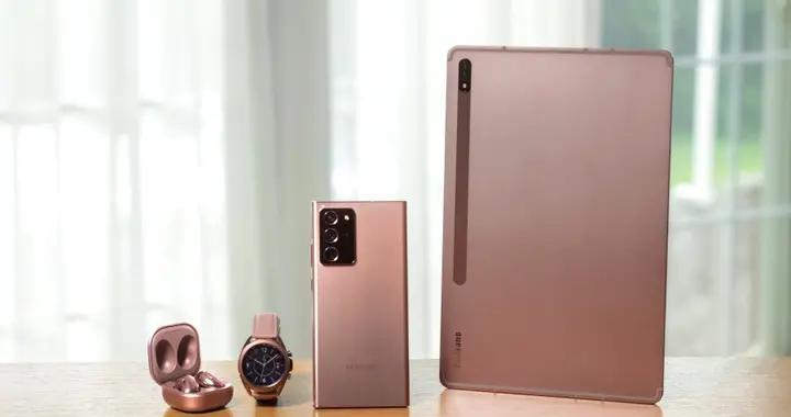 三星Galaxy Note20系列及多款新品正式发布