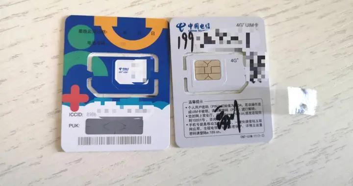 """广州市民报料:手机卡未开通却被""""吸费""""一年!这些""""捆绑""""请警惕"""