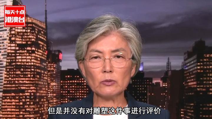 慰安妇问题再引争议,韩国雕塑跪拜式,被质疑人物指代日首相安倍