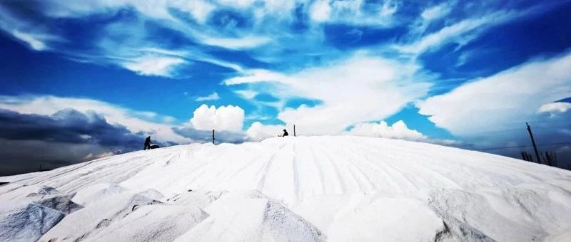 北纬18°,记录莺歌海老盐场的一场华丽变身