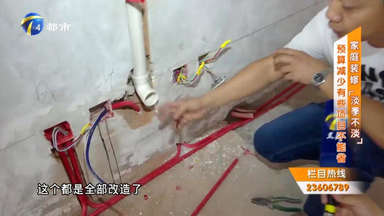 天津:家庭装修淡季不淡,装修量井喷式增长