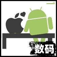 苹果手机换华为、小米怎么同步数据?来了!