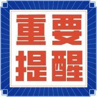 建议绕行!杭甬高速奉化江大桥这段时间借道通行施工