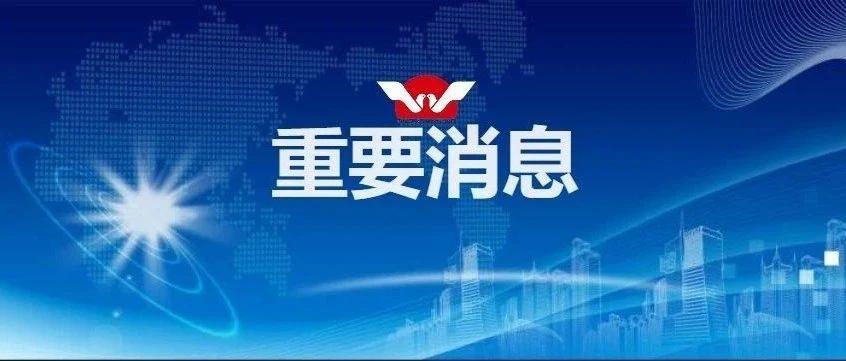 大庆市民:公共停车位被占?拨打这些举报电话↘