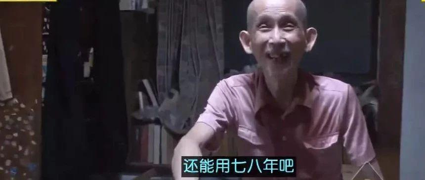 日本72岁骨灰级啃老族,一生只工作2年半,20年不打扫房间,父母遗产花完就卖家产···