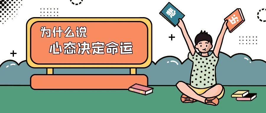 江苏高考状元白湘菱无缘清北:你是什么的心态,就是什么命