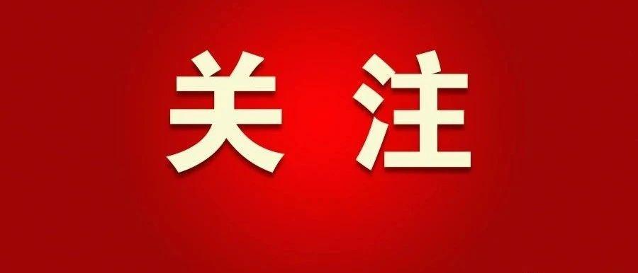 """村党组织书记""""专职化""""管理,贺州这样做!"""