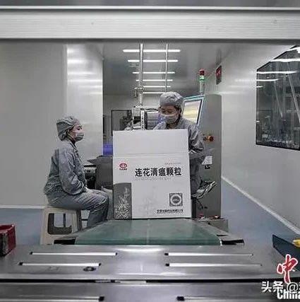 中国开启高质量发展;国产芯片重磅利好;比尔·盖茨称赞TikTok;大陆聚集性疫情得到控制;中成药捐赠意大利