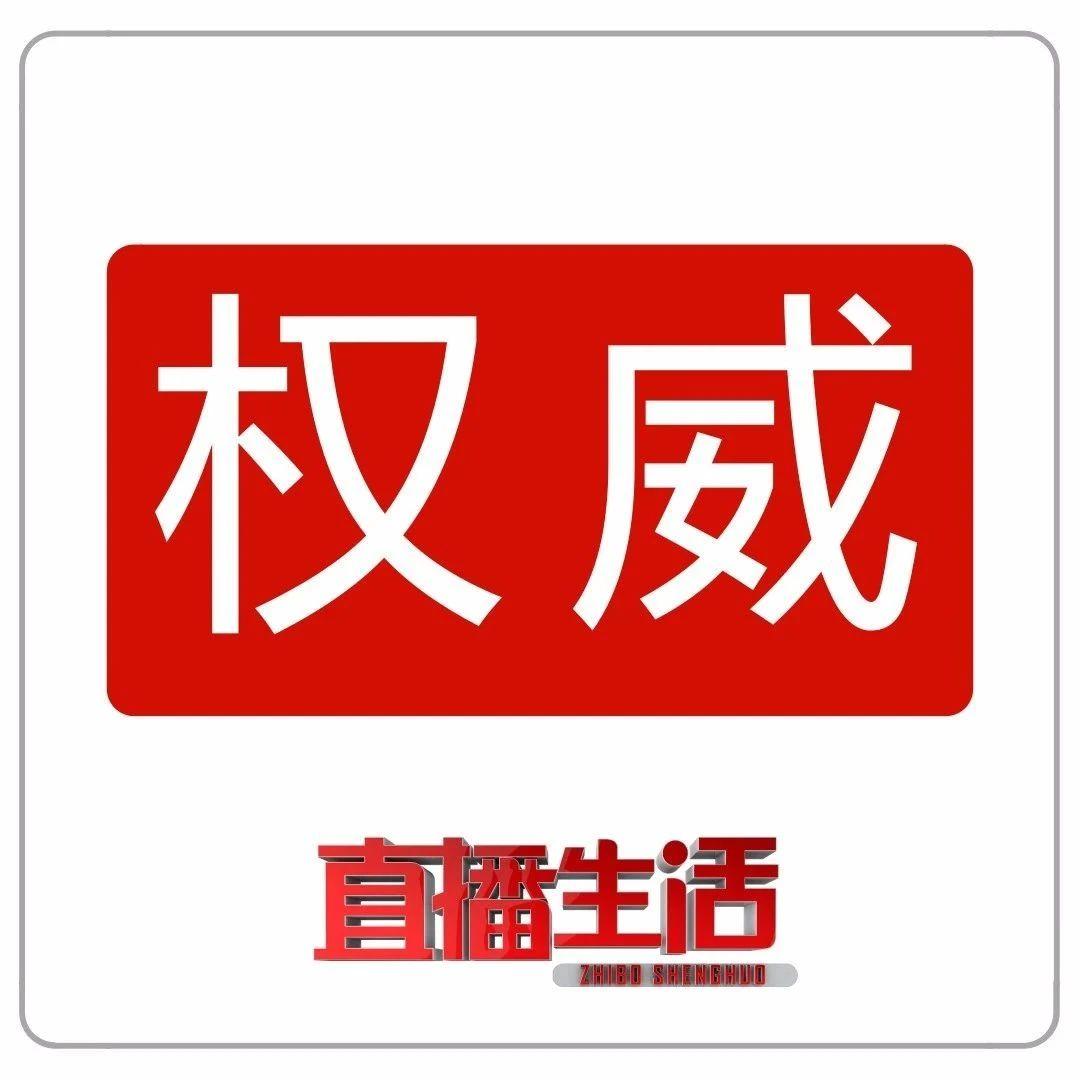辽宁大学生注意了!政府补贴,让你免费学技能!