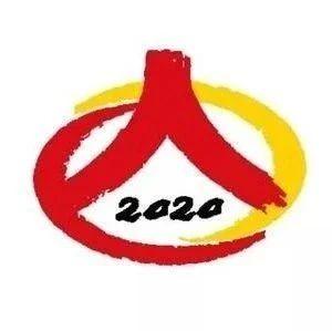 【七人普】为何要人口普查?澎湃新闻专访李晓超~