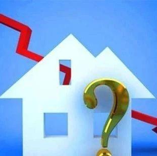 7月份太原新房价格不超万元?比二手房还便宜?数据来了!
