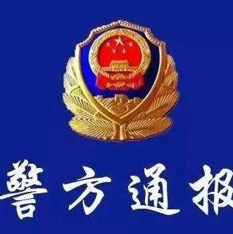 音乐人石某峰酒后与他人冲突后死亡,北京警方通报