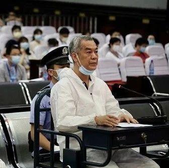 永州市人大常委会原党组书记、常务副主任高建华一审开庭