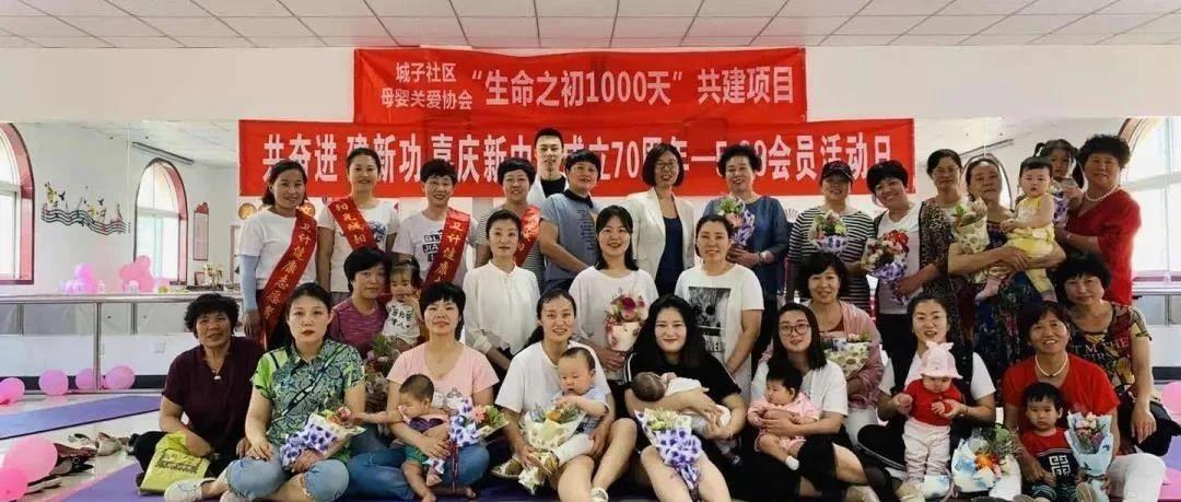 """""""家庭+中心+机构""""!城阳区破题试点3岁以下婴幼儿照护服务"""