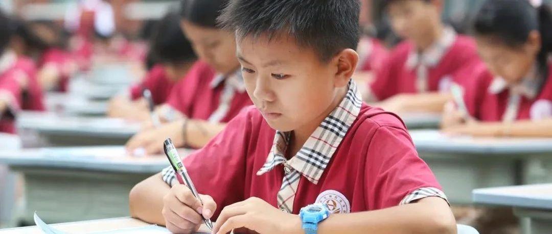 广东是否调整小学入学年龄?省教育厅回应