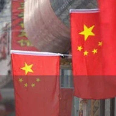 刘元春:下半年中国经济复苏压力较大,警惕地缘政治等外部冲击