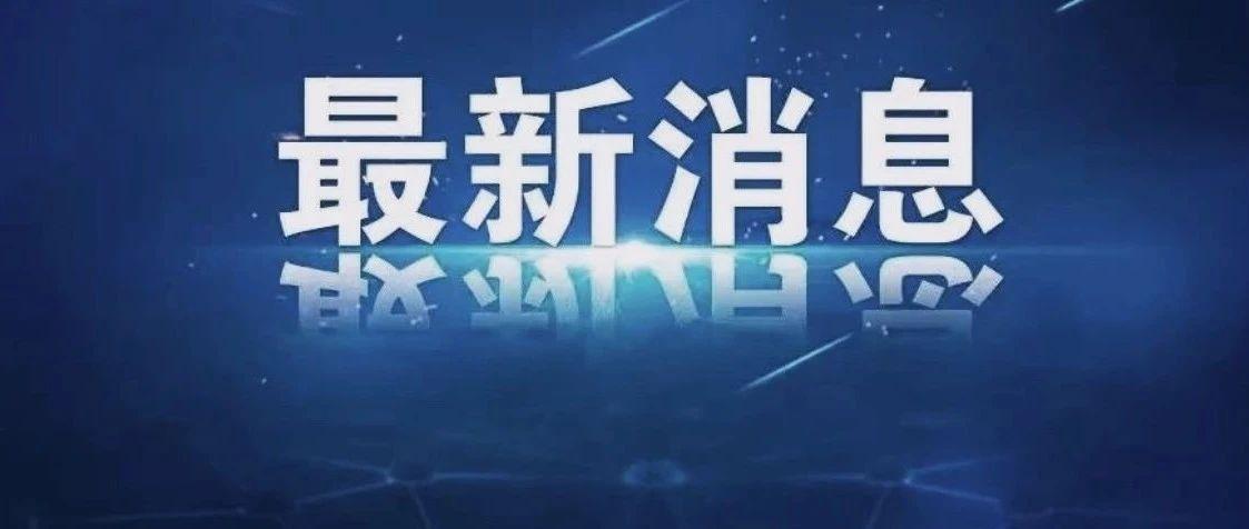 【新焦点】面向全国,无笔试!宁夏水利厅公开选聘21名工作人员