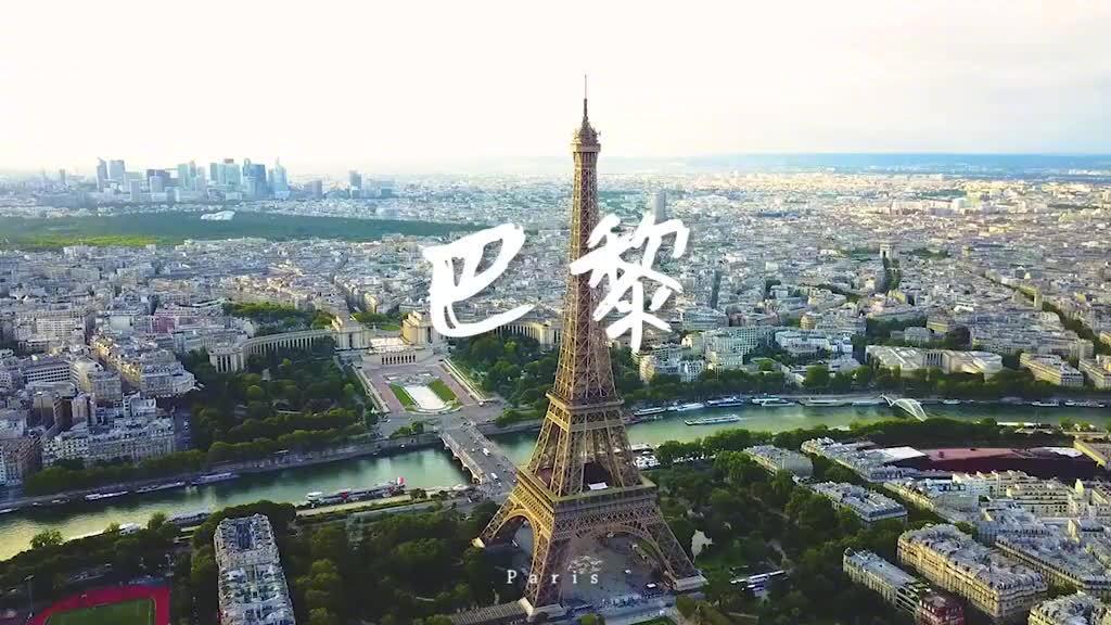 这就是巴黎,高楼虽不多,依然是世界五个国际大都市之一