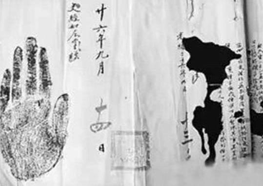 古代超信赖签字画押,却没有指纹识别技术,到底为什么呢?
