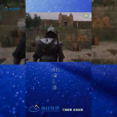 一部将近二十年的老电影,其中一个场景拍摄自连江晓澳……