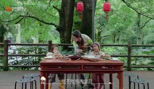 谢可寅和许佳琪在《奇妙小森林》里吃饭也太香了吧……