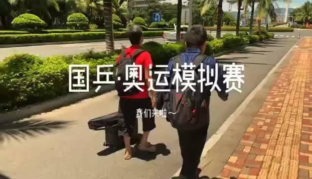 总台资深乒乓球专项记者@李武军 带您探营海南陵水体育馆